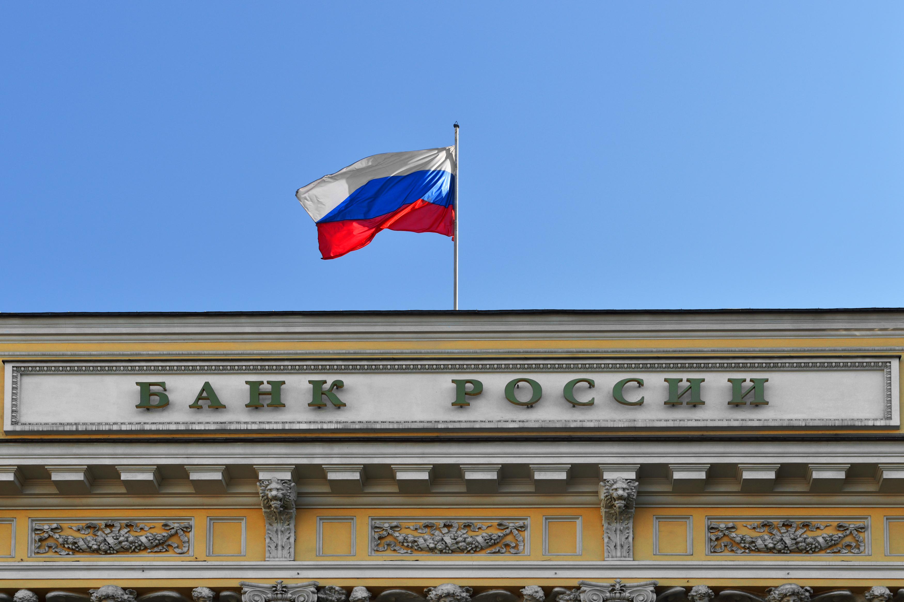 Blockchain. La Russia aggirerà le sanzioni varando il criptorublo